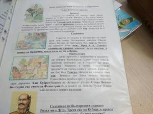 Интересно и забавно-възможно ли е това В. Стойнова