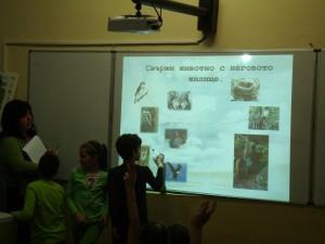 Клуб Природна въртележка - представителна изява 1