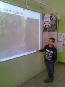 """Клуб """"Аз обичам  България. Аз обичам Пловдив"""" - 2020"""